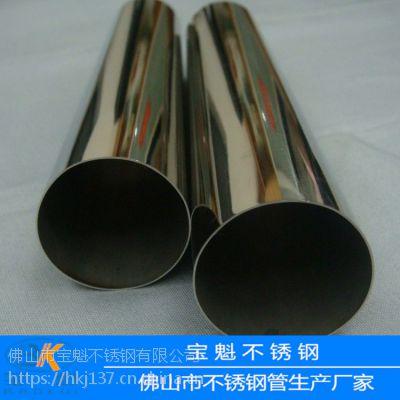供应304不锈钢圆管25*2.0mm价格多少