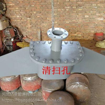 亿泽YZ专业生产QSK-DN80带放水管清扫孔
