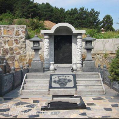 定制 家族墓群 墓地 石雕墓碑 来图定制