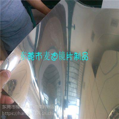 生产激光加工pvc镜片,pc镜子,塑料亚克力镜