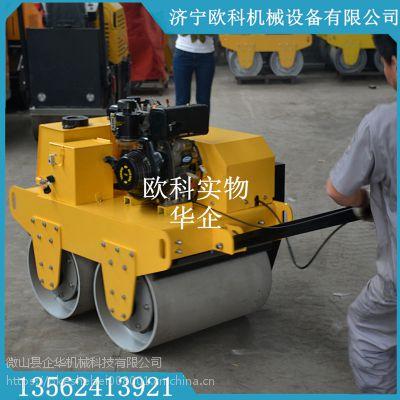 小型柴油振动碾子手扶式小型压路机生产厂家