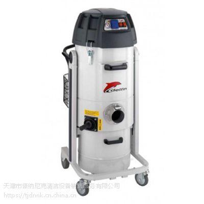 德风delfin单相电源工业吸尘器MTL 352DS