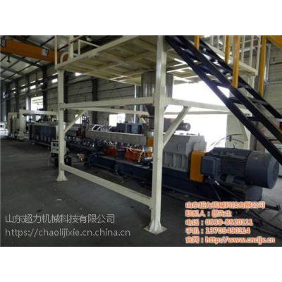 xps挤塑板设备批发、xps挤塑板设备、山东超力机械