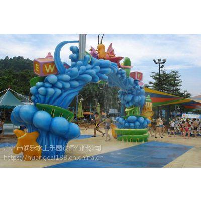 广州润乐供应水上乐园海洋世界迎宾门