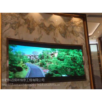 芜湖繁昌县LED全彩显示屏安装调试、合肥科迈视听