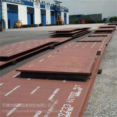 瑞典耐磨板,焊达耐磨钢板,焊达450钢板,用于机械制造可切割