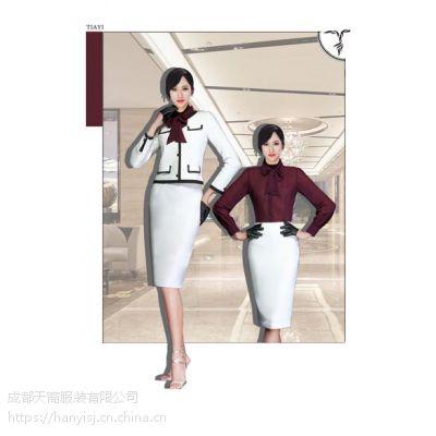 职业女装设计