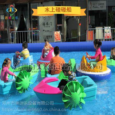 小区楼下儿童玩具充气水池水上塑料手摇小船全套什么价?