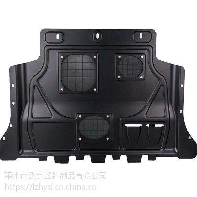 汽车发动机塑钢护板 后备箱塑胶垫 脚垫 pp塑钢板材