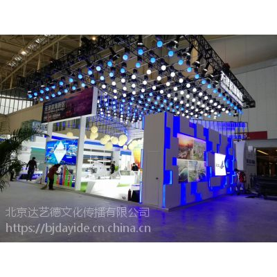 北京 上海LED升降球租赁 动能球出租