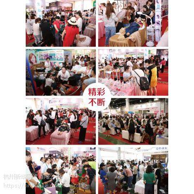 2018杭州美博会-杭州美容博览会【35届夏季】