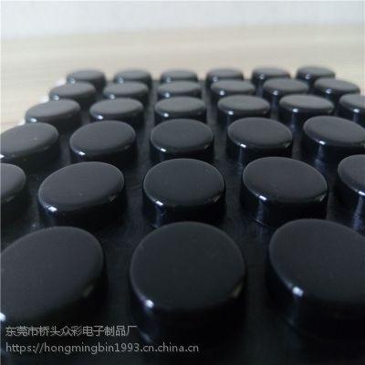 9*4.4mm平面圆柱硅胶脚垫 亚克力工艺品专用胶垫