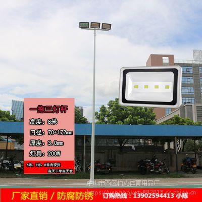 中山户外照明球场LED灯 灯杆灯具配套销售 10米球场灯杆价格