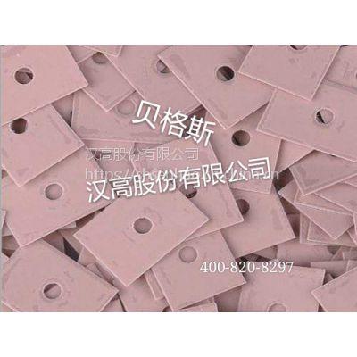 bergquist贝格斯 Sil-Pad 900s 导热硅胶布粉红色高导热硅胶布