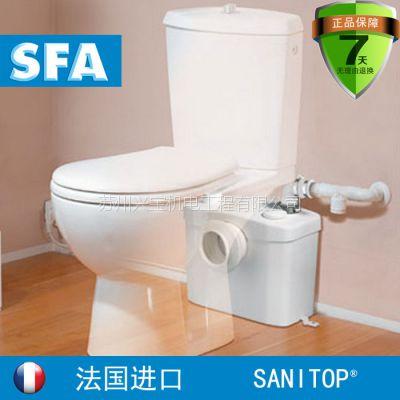 苏州污水提升器法国SFA升利体/SANITOP污水处理泵WC-1