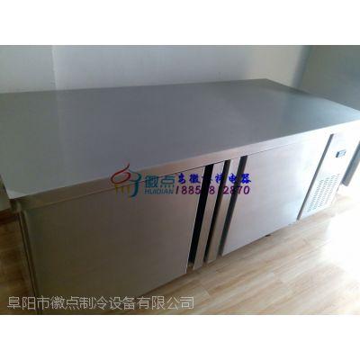 不锈钢全铜管操作台,徽点蛋糕房冷藏工作台,商用卧式直冷冰箱1.2米