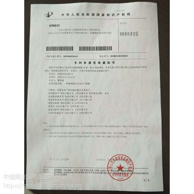 西藏衡泰海绵城市生态多孔纤维棉发明专利声明