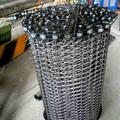 金属传送带工业输送线厂家 山东不锈钢网带乾德定制