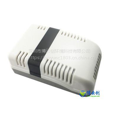 博云创室内可吸入颗粒物PM2.5/PM10 灰尘浓度检测变送器/粉尘检测仪/雾霾检测仪器BYC100