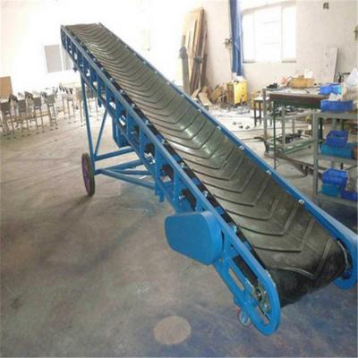 玉米车载皮带输送机 兴亚装车爬坡输送机生产制作