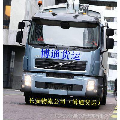 深圳宝安物流公司松岗沙井福永货运专线公司电话长途整车回头车调车包车电话