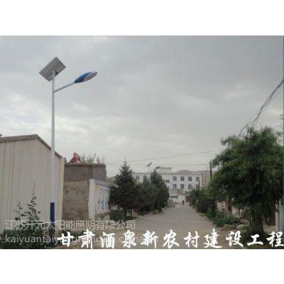 榆林6米30W锂电池太阳能路灯一套多少钱