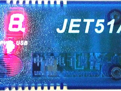 代理新唐单片机NANO110SD3BN,QQ386923934,新唐一级代理