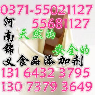 果汁 果酱 乳饮品 专用 鲜奶香精 CAS号 厂家 批发 用途 专用 锦义