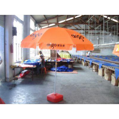 供应防风伞架户外广告太阳伞 2.4米二米四防风伞架太阳伞定做 速度快