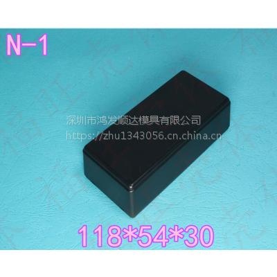 塑料接线盒塑胶接线分线盒塑料壳布线外壳电源模块控制器壳118*54*30