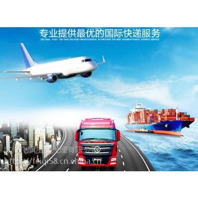 家具海运到新加坡双清关免费可以送货上楼 中国-新加坡
