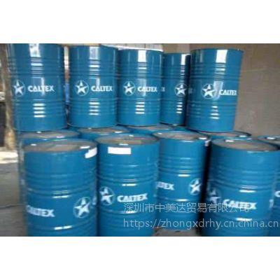 原装批发加德士特级冷冻机油,Caltex Capella WF 32/46/68/100