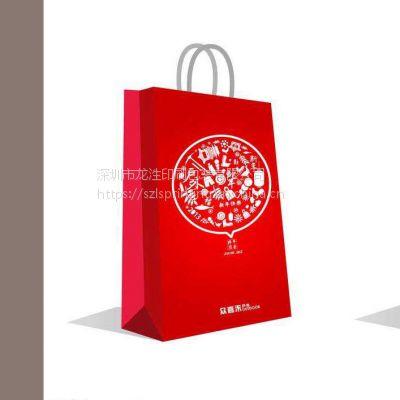 深圳定做手提袋食品化妆品纸袋印刷定制
