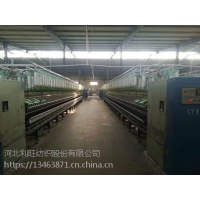 厂家供应-环锭纺、气流纺仿大化涤纶纱