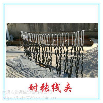预绞丝金具价格 ADSS/OPGW光缆用 耐张线夹