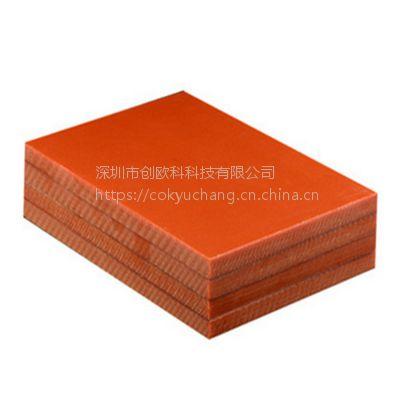 全新料A级电木板 雕刻加工胶木板 定制尺寸1000*2000mm电木板