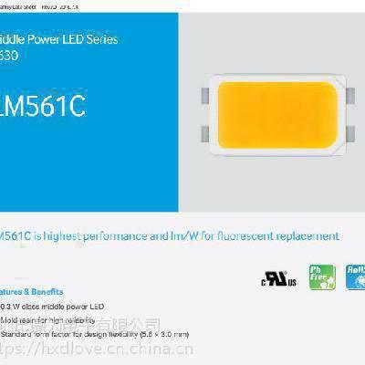 LM561C 韩国三星5630灯珠 深圳现货供应 价格量大从优