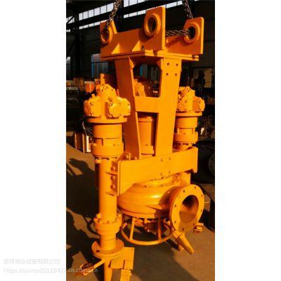QSY 挖机液压式吸泥泵-环保清淤泥浆泵