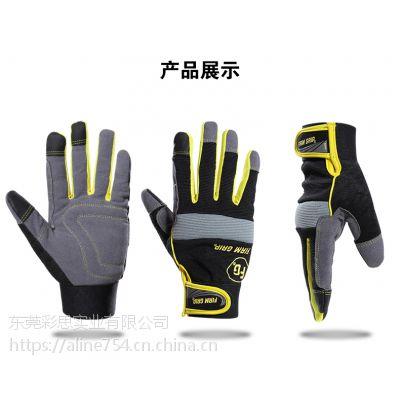 自行车手套全指透气防滑户外骑行手套冬季男士女迷彩户外运动手套