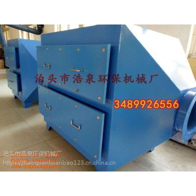 厂家直销 活性炭废气吸附箱 高效除恶臭活性炭废气处理设备 活性炭吸附装置