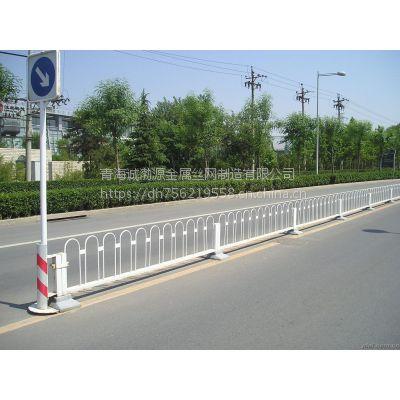西宁/市政护栏/京式围栏/德令哈市交通隔离栏/铁艺护栏青海那有大量现货?