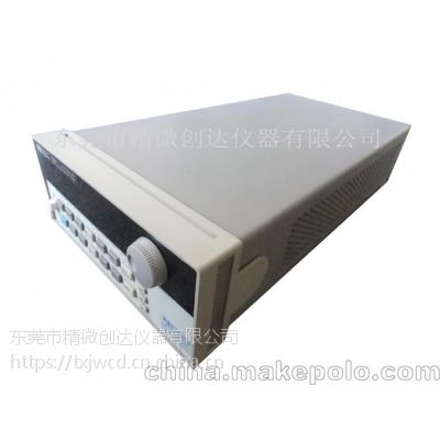 精微创达-安捷伦-66311B-程控电源