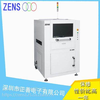 深圳厂家直销全自动ZS-600B光学检测仪在线AOI