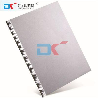 铝蜂窝板厂家欢迎来图定制隔热吸音蜂窝铝板