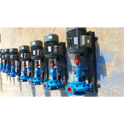 IS热水离心泵 IS80-65-125清水离心泵 热水循环泵厂家