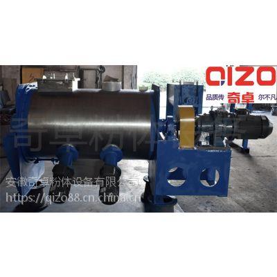 焦炭粉搅拌设备奇卓连续式犁刀混合机粉体干粉成套输送设备 应用广泛