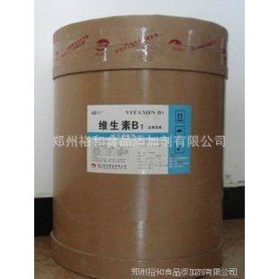 专业供应 维生素B1 生产厂家直销 1kg起订 食品级饲料级