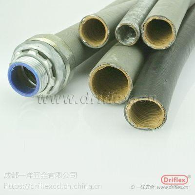LV-5Z 101#普利卡电线套管 包塑普利卡软管 可挠金属电线保护套管