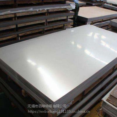 无锡HG60钢板 HG60高强度钢板 批发零售