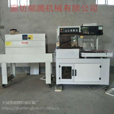 日用品包装机 PE膜包装机 热膜机 纸盒收缩机 顺腾直销